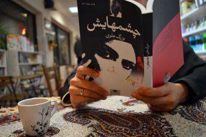 بزرگ علوی 300x200 - بهترین رمان های ایرانی؛ ۱۰ رمانی که حتما باید بخوانید