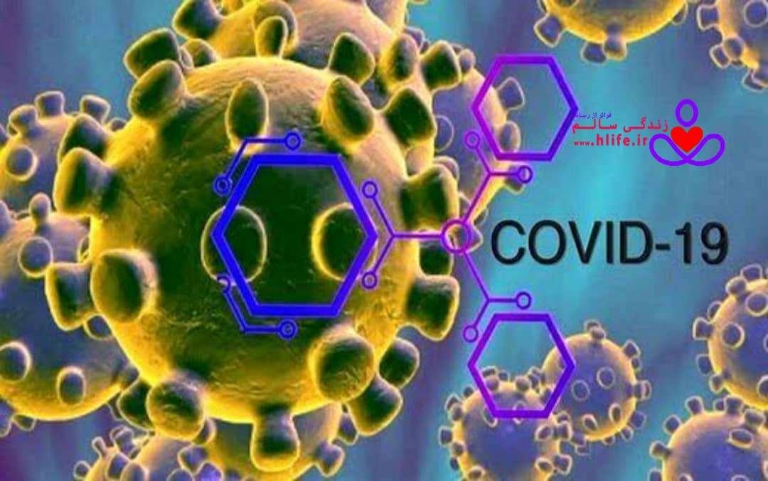 تصویر در اخرین اخبار ویروس کرونا| مبارزه با ویروس به وسیله نور فرابنفش