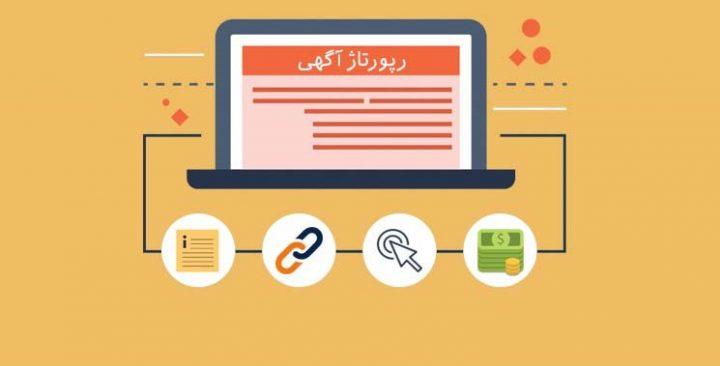رپورتاژ آگهی در سایت زندگی سالم